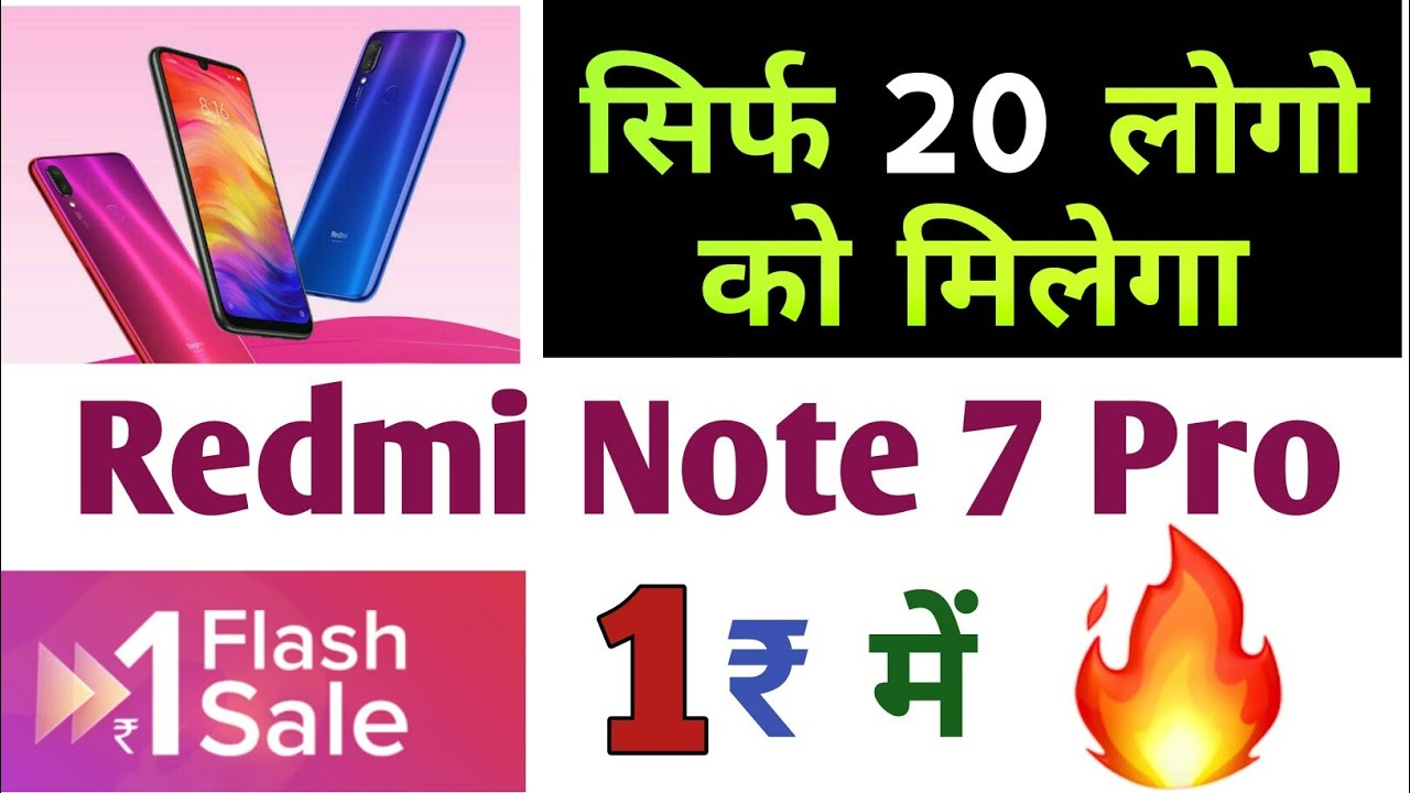 Redmi Note 7 pro Just 1 Rs | Mi Fan Festival Rs 1 Sale 2019 | Mi 1 Rs Flash  Sale trick | MFF 2019