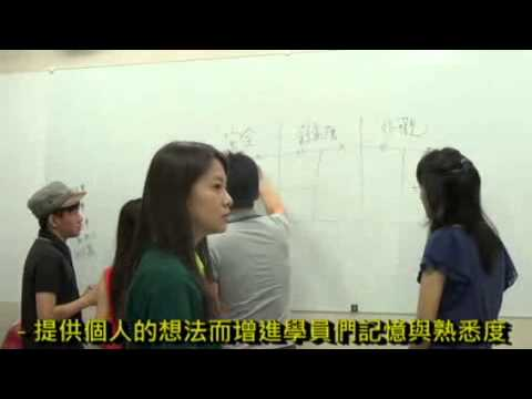 會議主持技巧2013-07-18