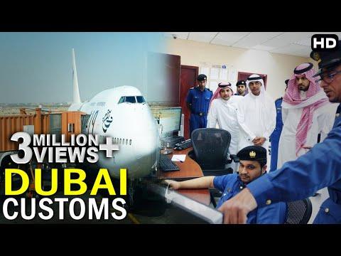 दुनियाका सबसे सक्त हवाई अड्डा  इनकी नजरोंसे आप बच नही सकते  | Dubai Air Port |