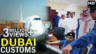 Download दुनियाका सबसे सक्त हवाई अड्डा  इनकी नजरोंसे आप बच नही सकते  | Dubai Air Port |