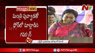 Governor Tamilisai Phone Call To Minister Puvvada Ajay || TSRTC Strike Issue