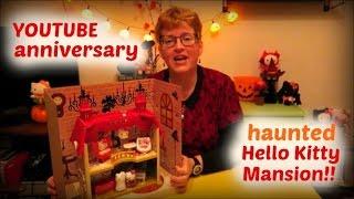 Youtube Anniversary Haunted Hello Kitty Mansion