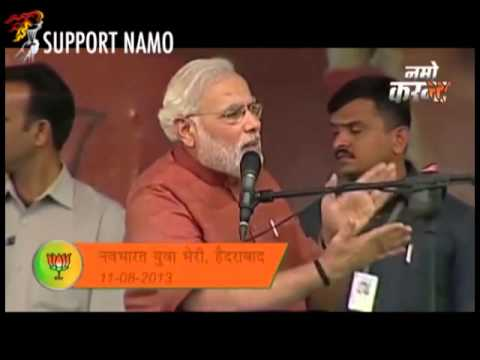 [ Must Watch ] - The NaMo Current to Congress !