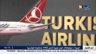 هكذا تسعى تركيا لاستقطاب عدد أكبر من السياح الجزائريين
