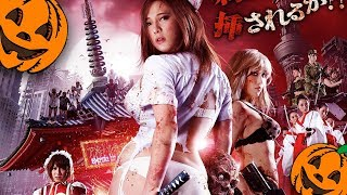 "Lust Of The Dead 3: WHY??? -- Asian Oddities Halloween ""Special"""