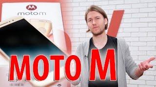 Lenovo жалеет о покупке? Обзор смартфона Moto M