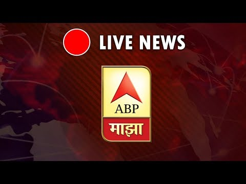 ABP Majha LIVE TV | Marathi News | Live News Streaming