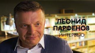 Леонид Парфёнов о третьем фильме «Русские евреи» и российском кино