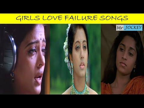 girls-love-failure-songs-|-tamil-love-failure-songs(female-version)|-tamil-love-sad-song-collection