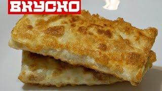 Хоть Каждый День Подавайте Уйдут В Один Миг \ Pitta with cottage cheese