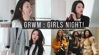 GET READY WITH ME ♥ Girl's Night Out with JOAN