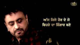 Yaad Rakhan (Lyrical Video ) Debi Makhsoospuri New Poetry From Canada Live   New Punjabi Video