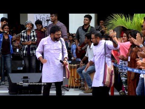 Udan Panam | SH Collage Band with the 'Puttu Pattu'..! | Mazhavil Manorama
