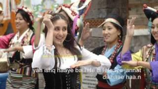 Jab we met ye ishq hai - lyrics