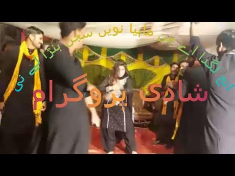 Chan Mahiya Naway sajan bana Laya Nay! Shafaullah khan Rokhri, Folk studio season 1