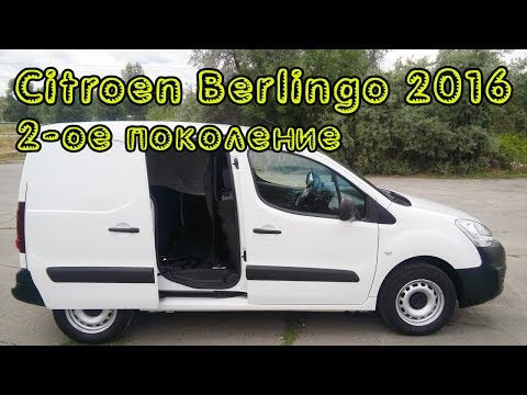 Citroen Berlingo 2. Как мы перевезли груз на 1 000 км