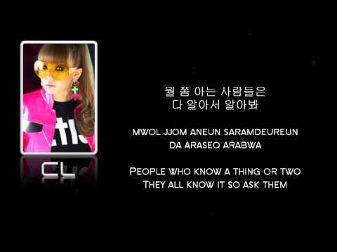 2NE1 - I Am The Best [ENG/ROM/HAN]