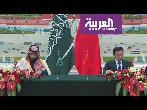 ولي العهد السعودي يحيك طريق حرير متماسكا مع الصين  - نشر قبل 11 ساعة