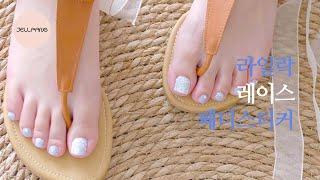 "#Shorts [젤팡] 페디스티커 ""라일락레이…"