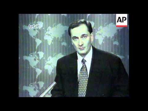 Bosnia - Bosnian Government Forces Announcement