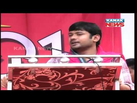 Kanhaiya Kumar On Naveen Patnaik