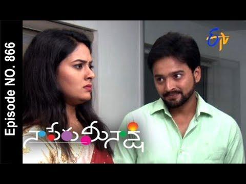 Naa Peru Meenakshi | 31st October 2017 | Full Episode No 866 | ETV Telugu