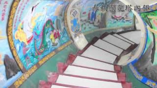 高雄蓮池潭短片介紹
