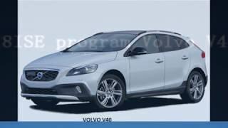 Программирование с помощью Lonsdor K518ISE смарт-ключа Volvo V40