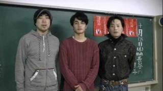 チケット情報 http://www.pia.co.jp/variable/w?id=110617 山崎銀之丞×...