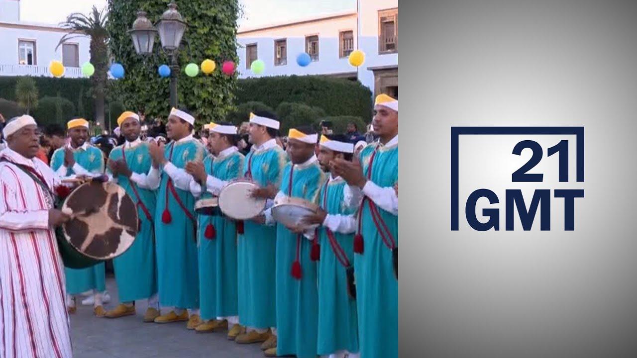 انطلاق مهرجان جائزة الثقافة الأمازيغية في المغرب  - نشر قبل 8 ساعة