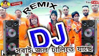 DJ Bol Bam SONG 2019 BADALPAUL & KONIKA # বাদল পাল এন্ড কনিকা DJ বোল বোম গান 2019