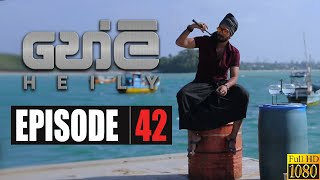 Heily | Episode 42 29th January 2020 Thumbnail