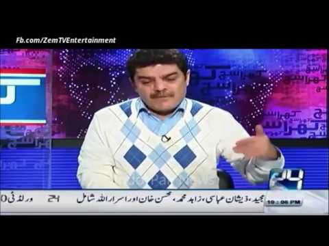 Pakistan will be bankrupt country soon   Pakistani media