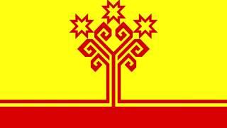 Учим чувашский язык (Урок 9)