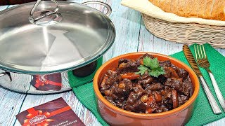 Мясо, тушеное «по-Египетски» в жаровне от компании «Посуда Гурман» - Коллекция Рецептов
