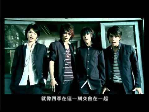 飛輪海 Fahrenheit [我有我的YOUNG I have my YOUNG] Official MV