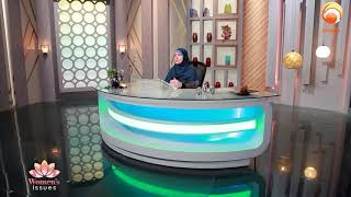 Women's Issues Episode 25 Adoption - The Islamic Way  #HUDATV #NEW