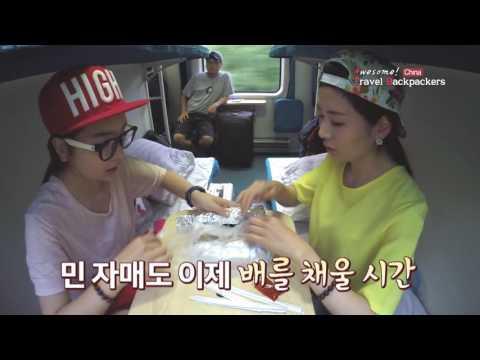 Busan MBC 'Travel Backpackers' in China 5-1 (Yanji Station * Yanji night train)
