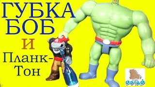 Губка Боб Квадратные Штаны Мультик – ПЛАНКТОН ПРОТИВ АКУЛ! Смотреть Губка Боб. Спанч Боб