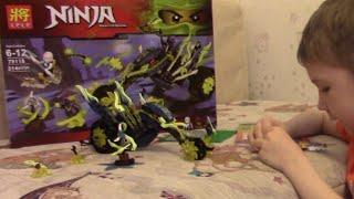 Timka LELE Ninja set 79118 (replica LEGO Ninjago set 70730. Chain Cycle Ambush)