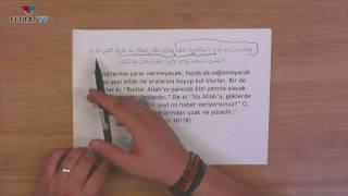 Yetişkinler için Yaz Kur'an Kursu | Yunus 18. Ayet