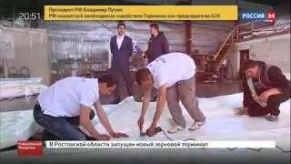 видео Изготовление и аренда Арочной конструкции