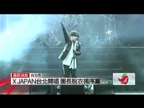 X JAPAN News Live in Taipei (JADE, Rusty Nail)