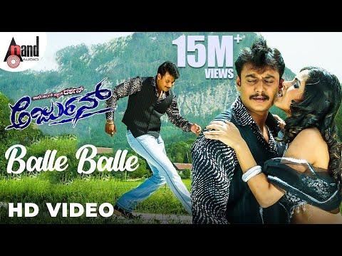 ArjunBalle Balle FeatDarshan,Meera Chopra New Kannada Songs
