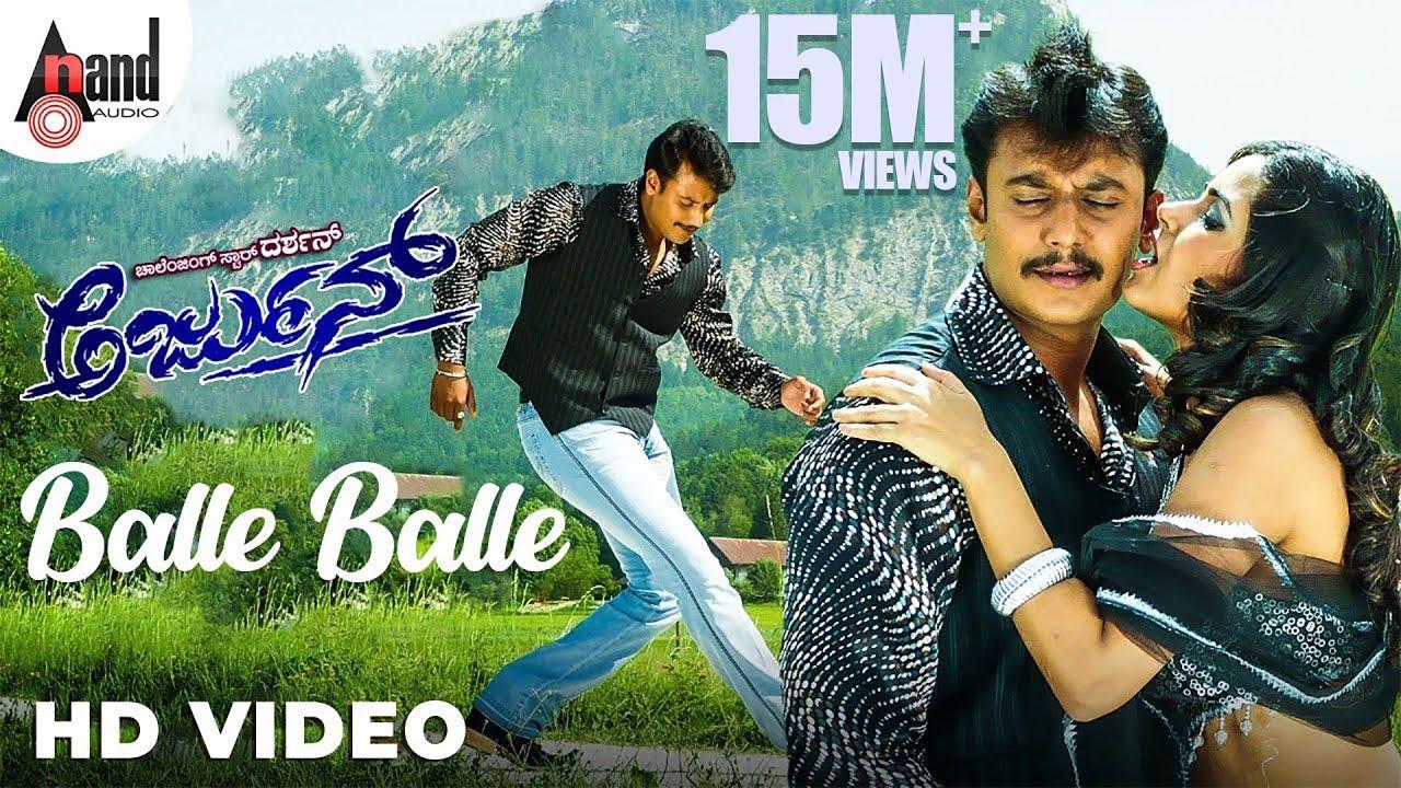 Arjun Balle Balle Hd Video Song Darshan Meera Chopra V Harikrishna Sonu Nigam Youtube
