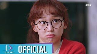 산책 [초면에 사랑합니다 OST Part.5(My Secretary Life OST Part.5)]