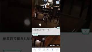 《乃木恋 他の星から》 イベント 中田花奈 1話.