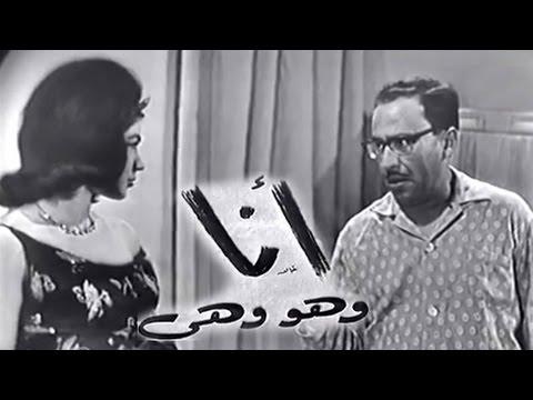 b1db3afc9 مسرحيات زمان: فؤاد المهندس وشويكار في مسرحية
