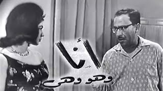 مسرحيات زمان: فؤاد المهندس وشويكار في مسرحية \