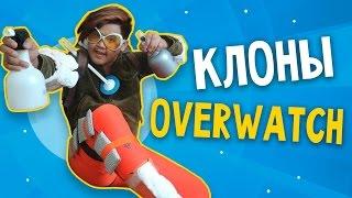 видео Опубликованы системные требования игры Overwatch